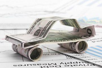 какой банк делает рефинансирование кредитов