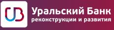Изображение - Лучшие программы по рефинансированию потребительских кредитов uralskiy-bank-rekonstrukcii-i-razvitiya